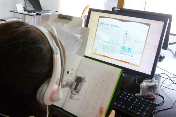 夏休み:読書感想文コンクールに応募