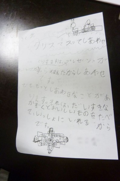 【速読聴】 「ネズミの国」読書後の作文が素晴らしい!!