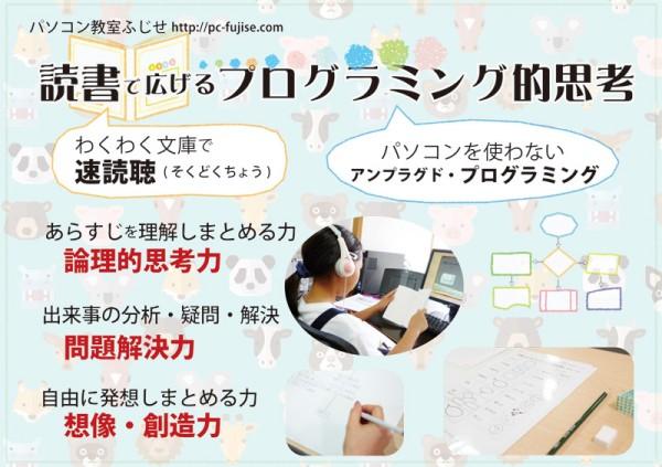 読プロ_A5_01(150)