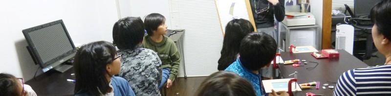 日本刺繍のワークショップ