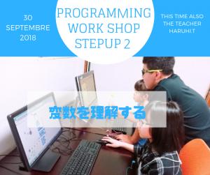 中学生主催:プログラミング ワークショップ開催!!