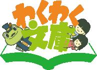 logo_wakuwaku