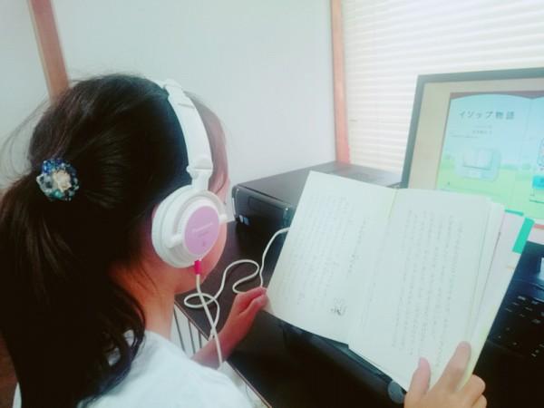 【学生クラス】脳トレで効率アップ 小学3年生Kさんのレッスン☆