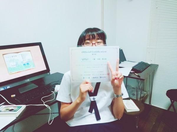 毎日パソコン入力コンクール 1級 おめでとう!!