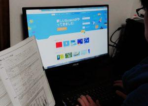 プログラミング教育 小学校必修化 記事