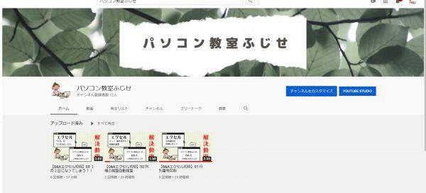 Youtubeで解決動画、配信中