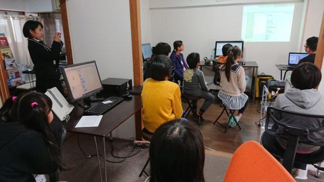 2回目 中学生主催:プログラミング ワークショップ開催!!
